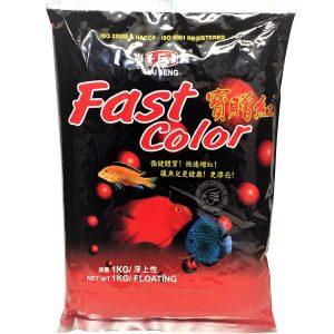 Flowerhorn & Parrot Cichlid Foods
